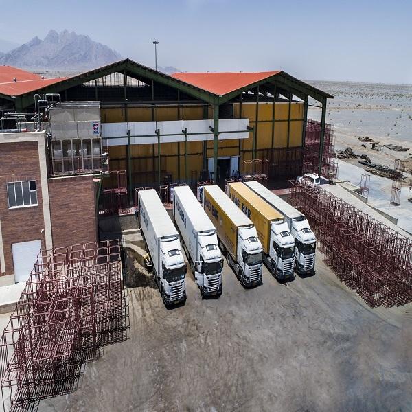 Refrigeration Warehouses